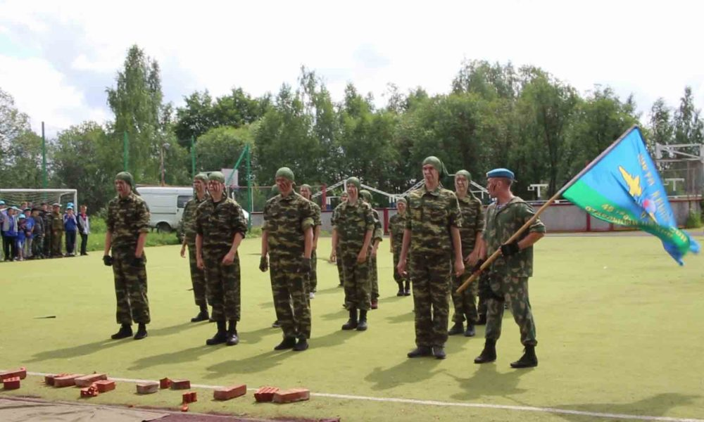 Преображенский Оборонно-спортивный центр