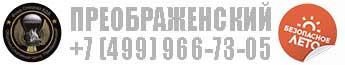 """""""Преображенский"""" — учебный и оборонно-спортивный центры Фонда Спецназ ВДВ"""